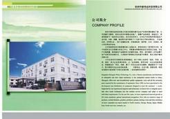 Shoe repair machinery ITA-CIN company's profile