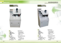 Shoe repair machinery ITA-CIN model ZX205