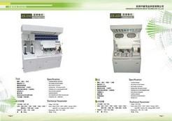 Shoe repair machinery ITA-CIN model ZX210